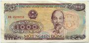 Dong 200 dong 500 dong 1000 dong 2000 dong 5000 dong 10000 dong
